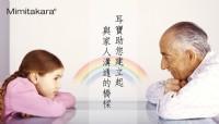 耳內式助聽器 搭補助0元 _圖片(1)