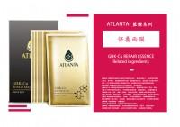 ATLANTA《亞特蘭》-沙龍級保養品-尋找批發商微商,無壓力業務,團爸/媽,直播主_圖片(3)