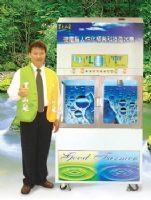創業轉業最佳選擇  農夫山泉給您喝好水_圖片(3)