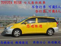 東海 龍井 沙鹿 梧棲 清水 大甲 大雅 大肚 計程車叫車服務04-24634018_圖片(1)