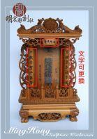 明宏彫刻-手工雕刻公媽龕.梢楠木訂做公媽龕.祖先牌位訂做._圖片(4)
