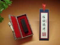 颺庭篆刻-台中手工印章-重現手工篆刻的靈動與風華-結婚對章._圖片(2)