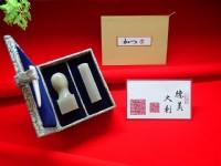 颺庭篆刻-台中手工印章-重現手工篆刻的靈動與風華-結婚對章._圖片(3)