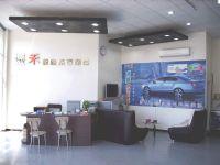 振禾隔熱紙專業店-無塵施工_圖片(1)