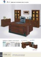 歐韻辦公家具展示網_圖片(1)