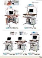 歐韻辦公家具展示網_圖片(2)