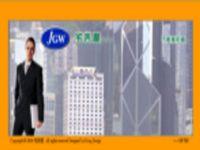 竹北科技園區內全新高級廠辦大樓100坪-1600坪可工廠登記_圖片(1)