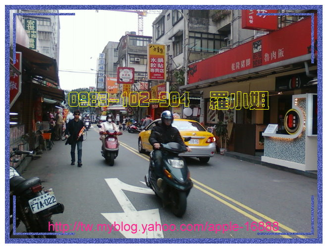 南京商圈三角窗 - 20090604134612_95295687.jpg(圖)