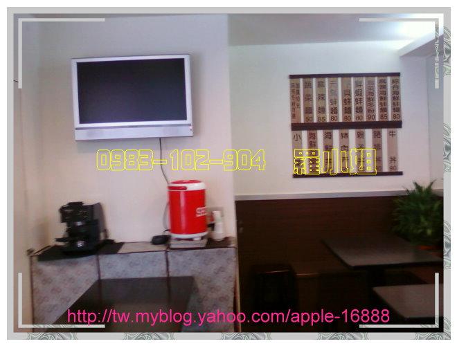 南京商圈三角窗 - 20090604134612_95305765.jpg(圖)