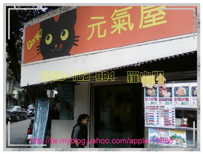 南京商圈三角窗 - 20090604134612_95316875.jpg(圖)