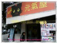 南京商圈三角窗_圖片(3)