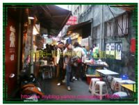 大家一起來打拼,.南陽街上店攤_圖片(2)