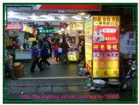 大家一起來打拼,.南陽街上店攤_圖片(3)