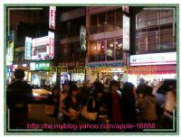 士林夜市文林路屌店面_圖片(2)