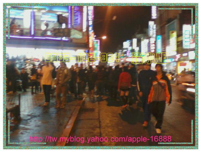 士林夜市文林路屌店面 - 20090604135416_95794984.jpg(圖)