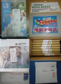 大宗印刷品、雜誌刊物、型錄封裝郵局代寄等服務_圖片(1)
