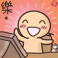 兼職!!日領2000_圖片(1)