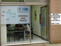 (台北)現金急救站*缺錢免求人_圖片(1)