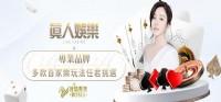 博馬娛樂城 線上娛樂平台 百家樂 輪盤 21點 骰寶 賓果 運動彩 任你玩_圖片(1)