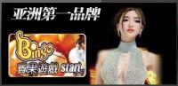 69娛樂城 線上娛樂平台 百家樂 輪盤 21點 骰寶 賓果 運動彩 任你玩_圖片(1)