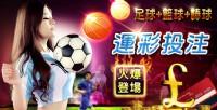 69娛樂城 線上娛樂平台 百家樂 輪盤 21點 骰寶 賓果 運動彩 任你玩_圖片(4)