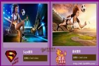 線上娛樂平台 百家樂 輪盤 21點 骰寶 賓果 玩翻天 祝您發財_圖片(3)