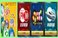 線上娛樂平台 百家樂 輪盤 21點 骰寶 賓果 玩翻天 祝您發財_圖片(4)