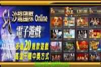 線上娛樂平台 拉斯維加斯線上遊戲 24小時不打烊 祝您發大財_圖片(2)