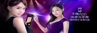 線上娛樂城│CASINO│連線遊戲│熱門博弈│休閒娛樂│_圖片(1)