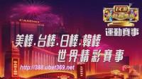 線上娛樂城│CASINO│連線遊戲│熱門博弈│休閒娛樂│_圖片(3)