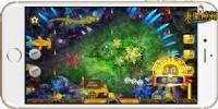 東聖神洲娛樂城│手機博弈遊戲│百家樂│拉霸機遊戲│線上運動競猜│_圖片(2)