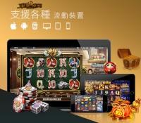 online娛樂城│熱門電子遊戲Slots,多款風格任你挑,高額連線彩金等你拿!_圖片(1)