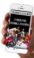 全台灣-UCB夢幻娛樂城│APP博弈遊戲│真人視訊│捕魚機遊戲│運動賽事│_圖