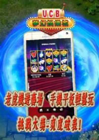 online娛樂城│熱門電子遊戲Slots,多款風格任你挑,高額連線彩金等你拿!_圖片(4)