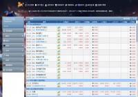 博馬娛樂城│MBA│MLB│世界職棒│職籃│足球│線上即時比分競猜_圖片(1)