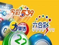 線上娛樂城|百家樂旗艦館.資深玩家推薦.返水業界最高0.4_圖片(1)