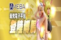 博馬娛樂城|國際博彩遊戲|老虎機彩金大獎等你來拿_圖片(1)
