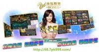 亞洲第一專業娛樂品牌!(體育博彩、現場遊戲、線上對戰、電子遊戲、賓果彩球、歡迎加入體驗)!_圖片(1)