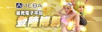 亞洲第一專業娛樂品牌!(體育博彩、現場遊戲、線上對戰、電子遊戲、賓果彩球、歡迎加入體驗)!_圖片(3)