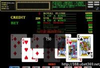 【撲克牌遊戲】【7pk】【滿天星】【7PK帶牌】【線上】【金寶Online】_圖片(3)