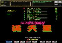7pk娛樂城∣滿天星∣正統7PK∣7PK撲克遊戲∣玩法∣線上推薦∣_圖片(1)
