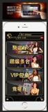 台北市-輪盤|21點|骰寶|龍虎|老虎機|賓果|百家樂網站推薦_圖