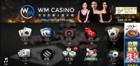 拉斯維加斯CASINO機台、Live百家樂、骰寶、輪盤、妞妞、運彩、通通都有_圖片(3)