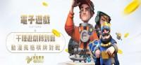 線上真人娛樂場國際CASINO視訊直播遊戲千位玩家在線同樂立即加入以小搏大_圖片(3)