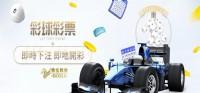線上真人娛樂場國際CASINO視訊直播遊戲千位玩家在線同樂立即加入以小搏大_圖片(4)