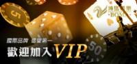 【博馬娛樂城】開戶有禮首儲1000再贈500禮金不論輸贏--週週大返利_圖片(4)