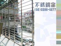 不繡鋼門窗、鋁門窗、紗窗、採光罩、三合一通風門。。。。。。 _圖片(3)