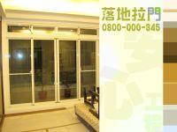 不繡鋼門窗、鋁門窗、紗窗、採光罩、三合一通風門。。。。。。 _圖片(4)