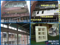 不繡鋼白鐵、鋁、門窗、批發零售 ㊣_圖片(1)