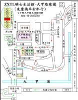 「ZXTL騎士生活館」-_大甲機車材料行_泉慶機車材料_ZXTL機車零件商_圖片(1)